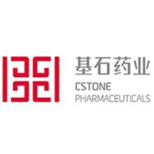 GIC Invests in CStone Pharmaceuticals
